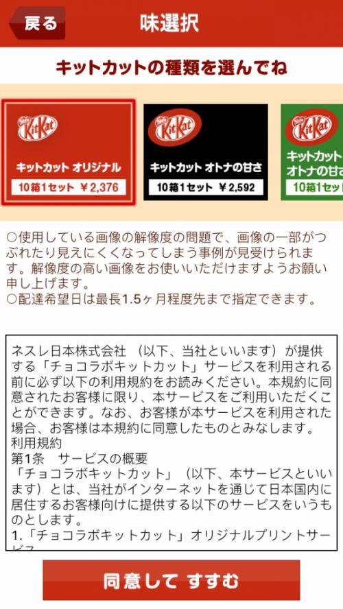 IMG_7882