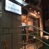移転したの?歌舞伎町のしじみラーメンがリニューアル!