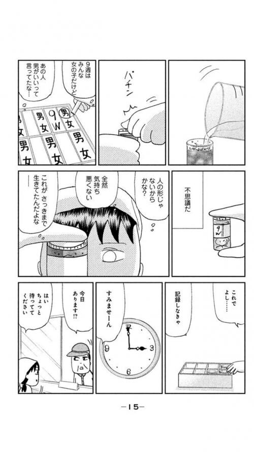 IMG_9204