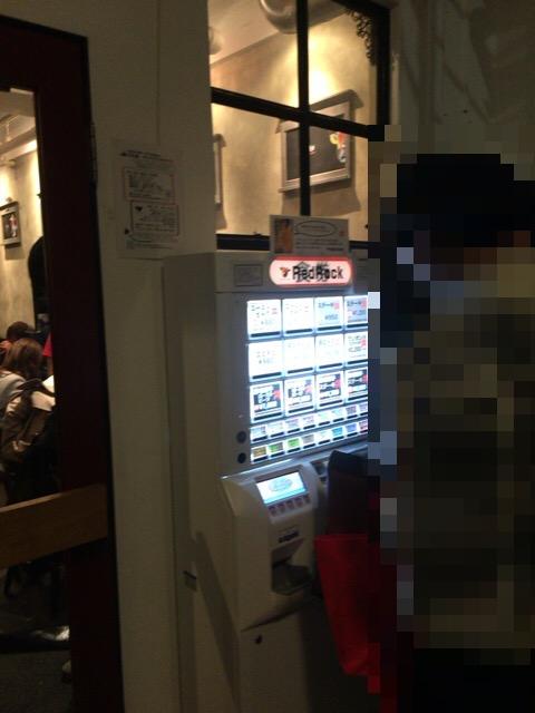 redrockの券売機