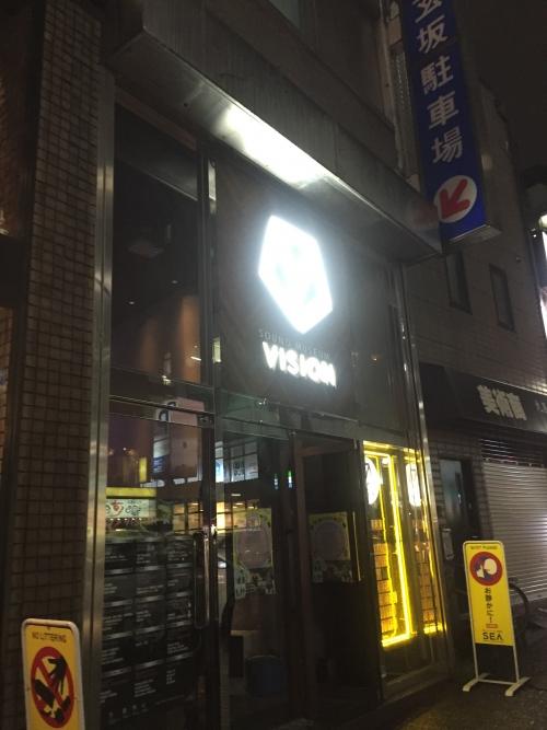 渋谷VISIONの入り口写メ