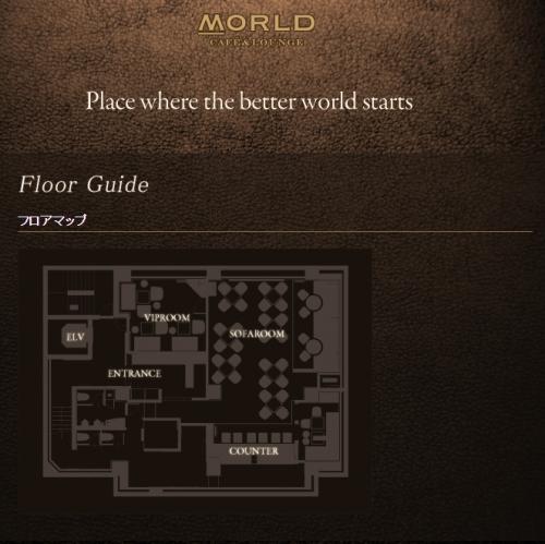 モールドのマップ