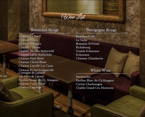 ヴァレラのワインリスト