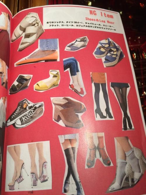 リブレットNGな靴やパンプス