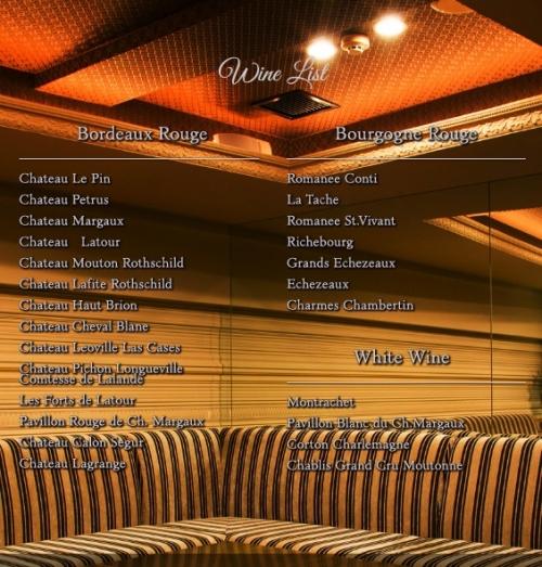 レトルフのワインリスト