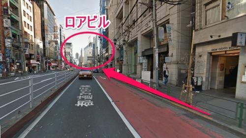 ズー東京への行き方画像2
