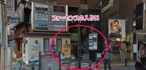 歌舞伎町フォーセンスfour sense行き方