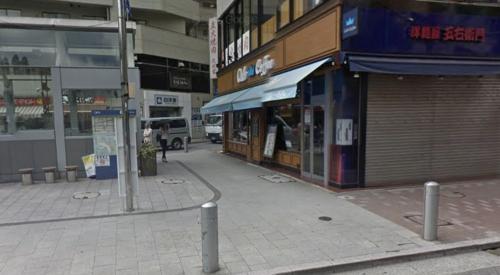 麻布十番駅4番出口