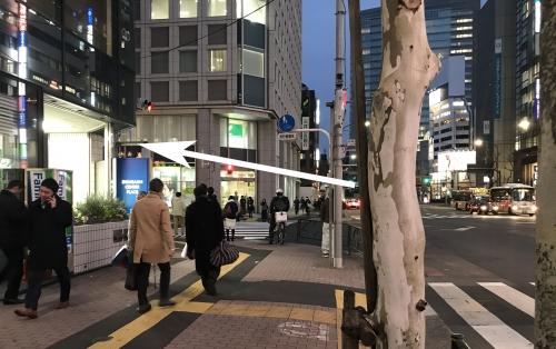 銀座の会員制バーラウンジ、菜々子(nanako)への道