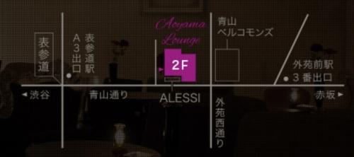 青山ラウンジのマップ
