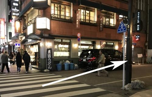 クラブ上田への道4