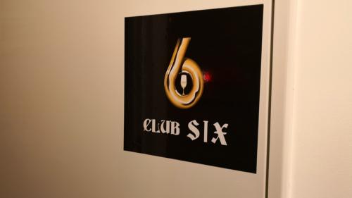 銀座の会員制ラウンジ、クラブシックスの店内画像