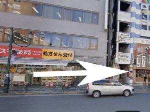 上野ミントへの道