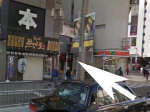 上野ルシアへの道