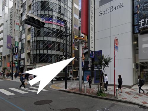 渋谷セレブリティへの道