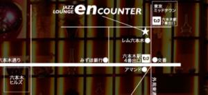 六本木エンカウターへの道のりマップ表
