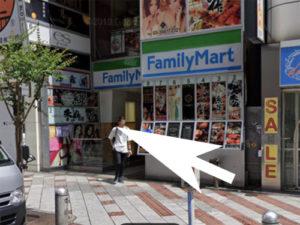 渋谷クラブジェイへの道