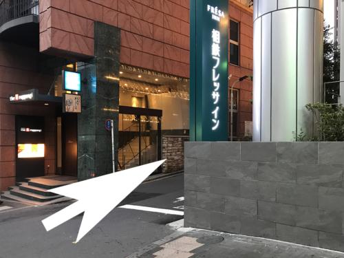 六本木ヒスイへの道3