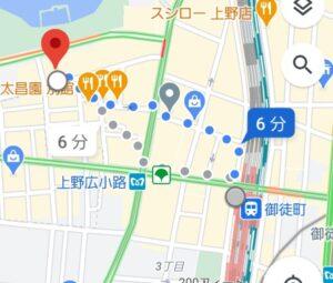 御徒町駅からの上野キャバクラ「蓮〜れん〜」への経路